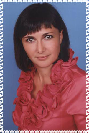 Бреус Марина Олександрівна
