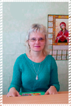 Рибас Оксана Володимирівна