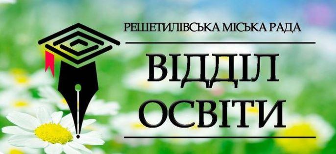 Видавництво «Шкільний cвіт»