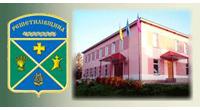 Освіта Решетилівщини